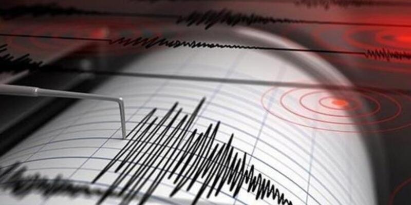 Son dakika... Ankara'da korkutan deprem!