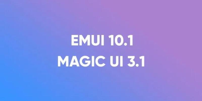 EMUI 10.1 güncellemesini alacak ürünler