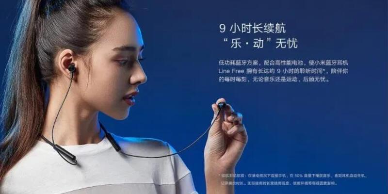 Xiaomi Line Free sessiz sedasız tanıtıldı