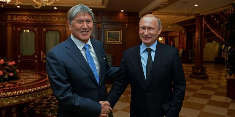 Son dakika: Kırgızistan eski devlet başkanına hapis cezası