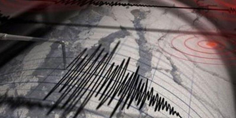 Son dakika haberi! Çankırı'da korkutan deprem!