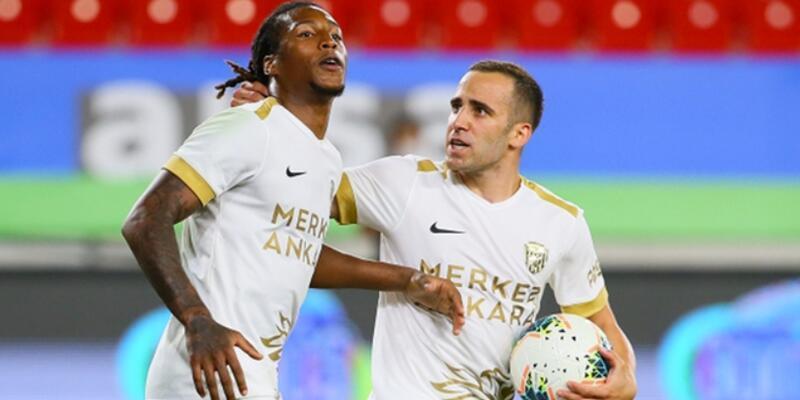 Gerson Rodrigues ile yollar ayrıldı