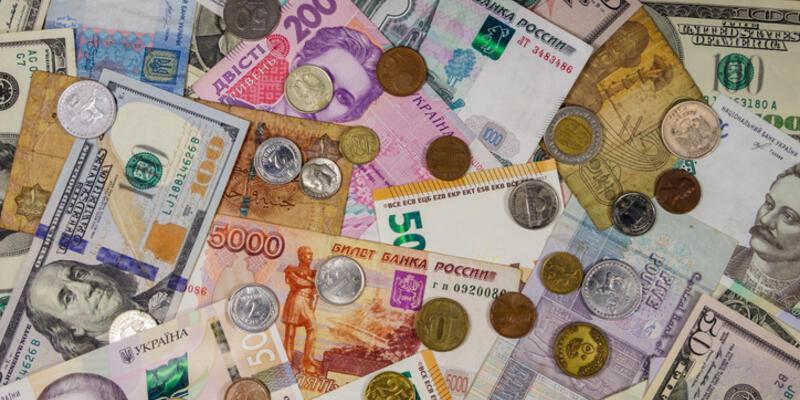 Son dakika dolar kuru verileri... Bugün dolar ne kadar, euro kaç TL? 05.08.2020