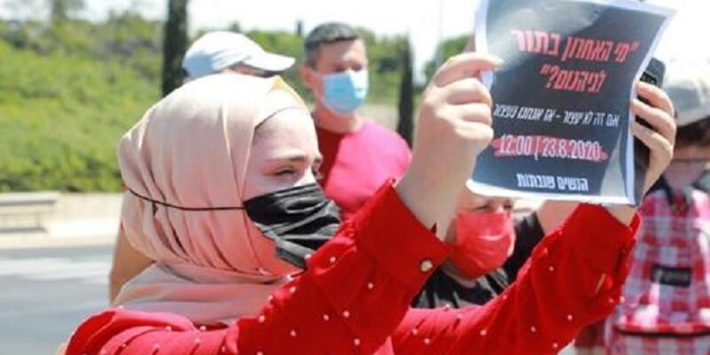 Son dakika... İsrail'de toplu cinsel istismar şoku! 9 kişi daha yakalandı