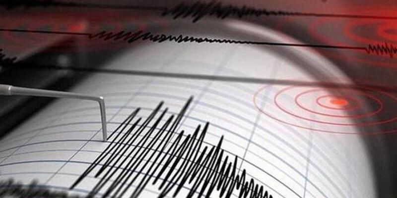 Son dakika haberi: Kütahya'da korkutan deprem!