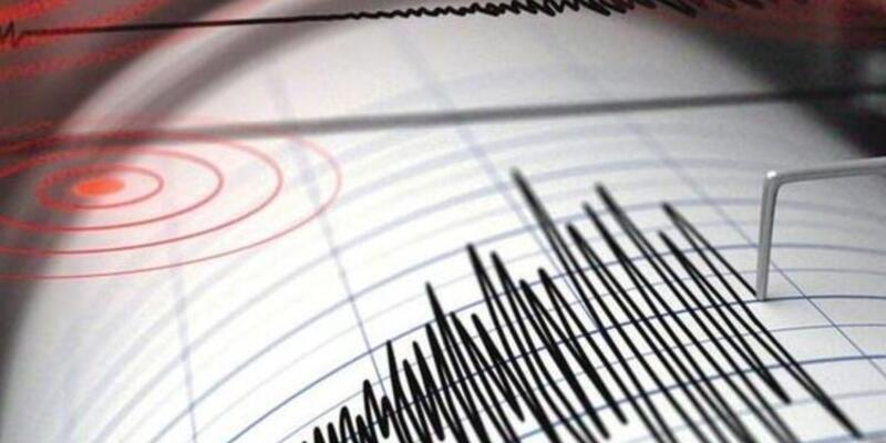 Son dakika... Adana'da korkutan deprem