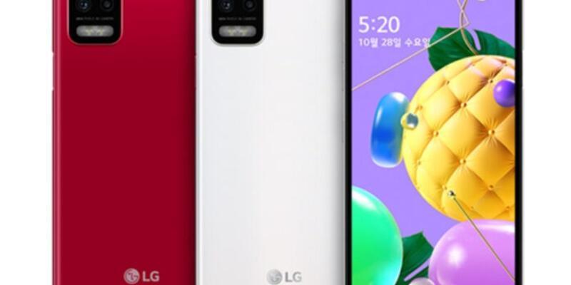 LG'nin yeni telefonu LG Q52 resmi olarak tanıtıldı
