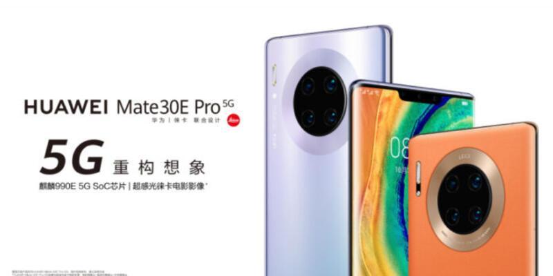 Huawei, şimdi de Huawei Mate 30E Pro modelini tanıttı