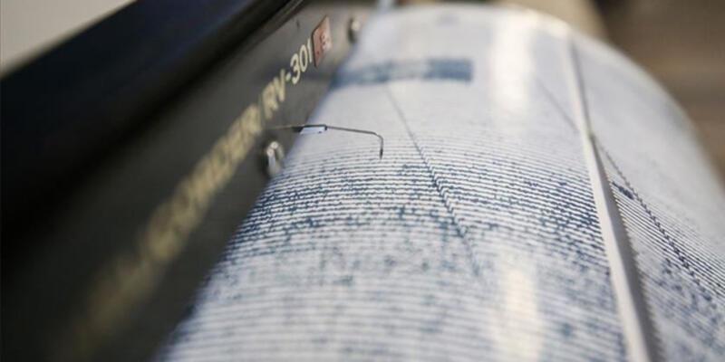 Deprem anında ve sonrasında neler yapılmalı? AFAD paylaştı
