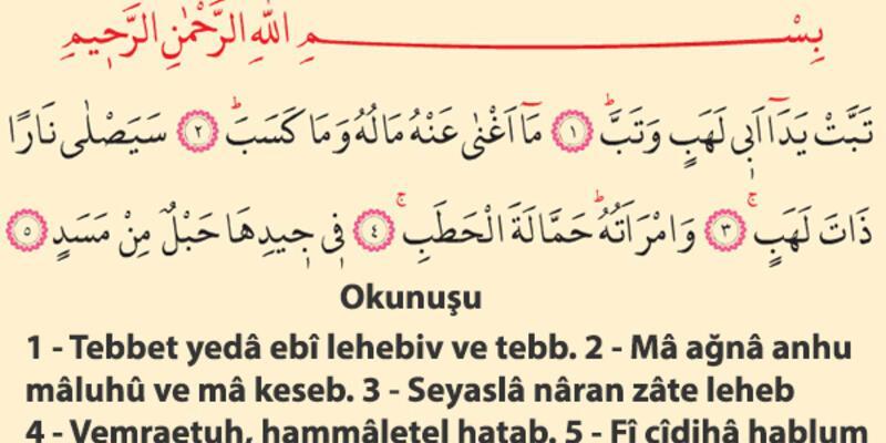 Tebbet Suresi Türkçe, Arapça Okunuşu Ve Anlamı: Tebbet Duası Faziletleri Ve Faydaları (Tefsir Ve Diyanet Meali Dinle)