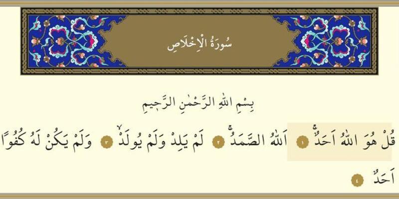 İhlas Suresi Arapça, Türkçe Okunuşu Ve Anlamı: İnşirah Duası Faziletleri Ve Faydaları (Tefsir Ve Diyanet Meali Dinle)