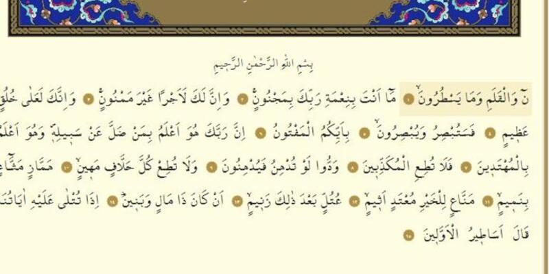 Kalem Suresi Arapça, Türkça Anlamı Ve Okunuşu: Kalem Duası Faydaları Ve Faziletleri (Tefsiri Ve Diyanet Meali Dinle)