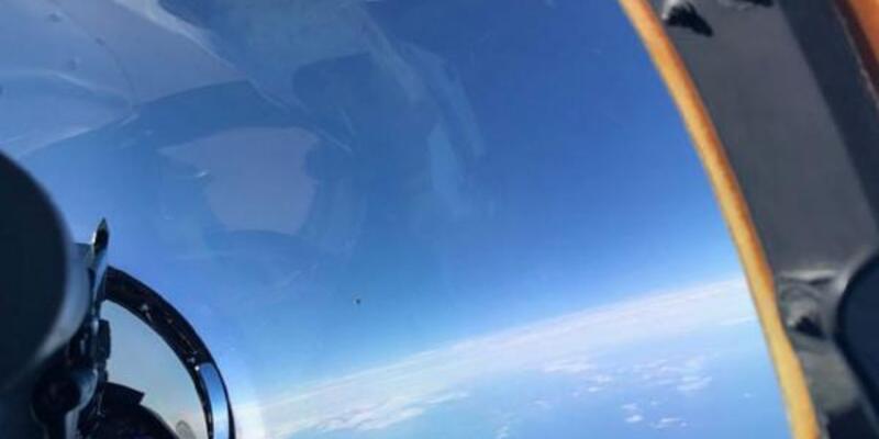 Pentagon'un UFO raporu sızdı