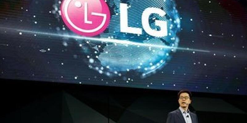 LG elektrikli otomobil pazarına giriyor