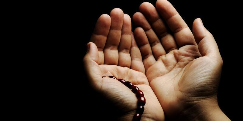 Araf Suresi Türkçe, Arapça Anlamı Ve Okunuşu: Araf Duası Faydaları Ve Faziletleri (Tefsiri Ve Diyanet Meali Dinle)