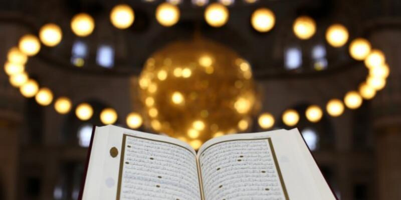 Cin Suresi Türkçe, Arapça Anlamı Ve Okunuşu: Cin Duası Faydaları Ve Faziletleri (Tefsiri Ve Diyanet Meali Dinle)