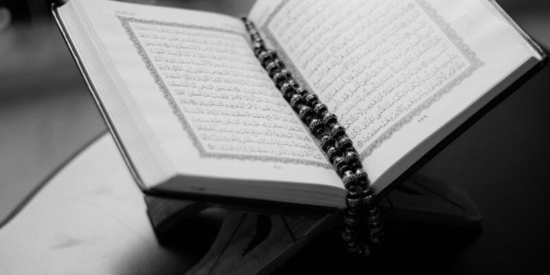İsra Suresi Türkçe, Arapça Anlamı Ve Okunuşu: İsra Duası Faydaları Ve Faziletleri (Tefsiri Ve Diyanet Meali Dinle)