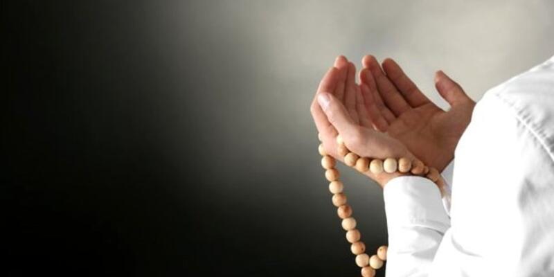 Tebareke (Mülk) Suresi Türkçe, Arapça Anlamı Ve Okunuşu: Tebareke Duası Faydaları Ve Faziletleri (Tefsiri Ve Diyanet Meali Dinle)