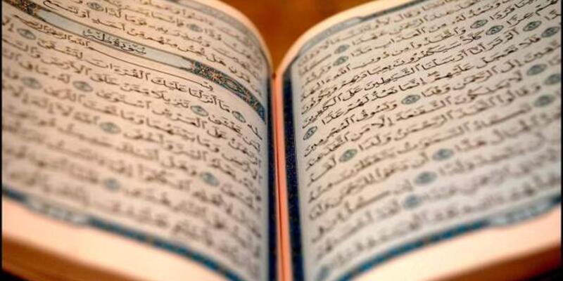 Fecr Suresi Türkçe, Arapça Anlamı Ve Okunuşu: Fecr Duası Faydaları Ve Faziletleri (Tefsiri Ve Diyanet Meali Dinle)