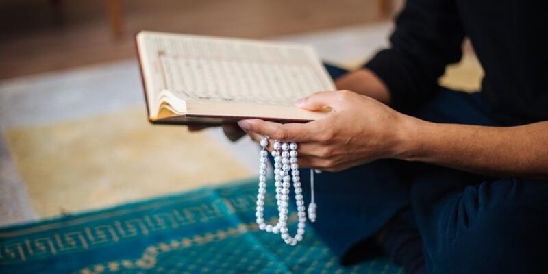 Mearic Suresi Türkçe, Arapça Anlamı Ve Okunuşu: Mearic Duası Faydaları Ve Faziletleri (Tefsiri Ve Diyanet Meali Dinle)