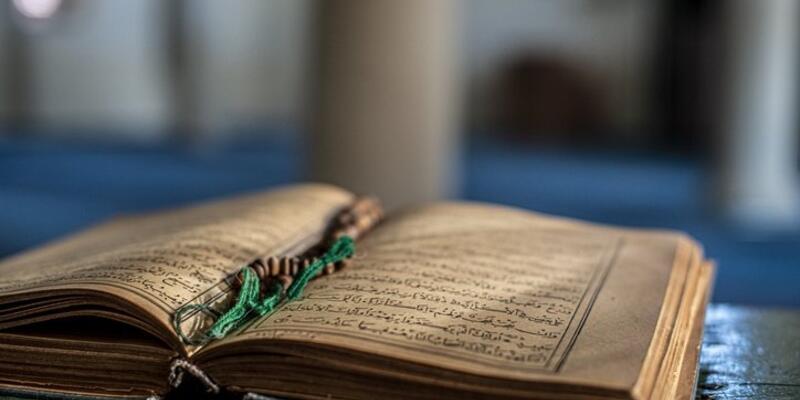 Nazar Duası Nasıl Okunur? Türkçe Ve Arapça Tefsiri... Nazara Karşı Okunan Dua Hangisidir?