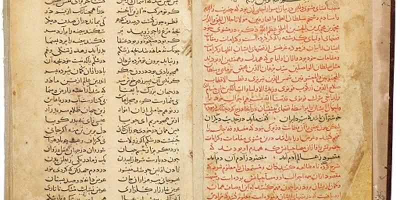 İBB,9 adet Kur'an-ı Kerim ile el yazmaları satın aldı