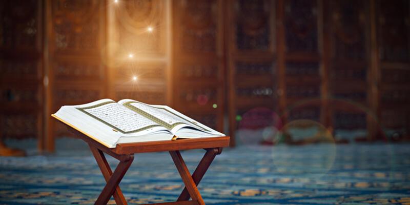 İzaca Suresi Türkçe, Arapça Anlamı Ve Okunuşu: İzaca Duası Faydaları Ve Faziletleri (Tefsiri Ve Diyanet Meali Dinle)