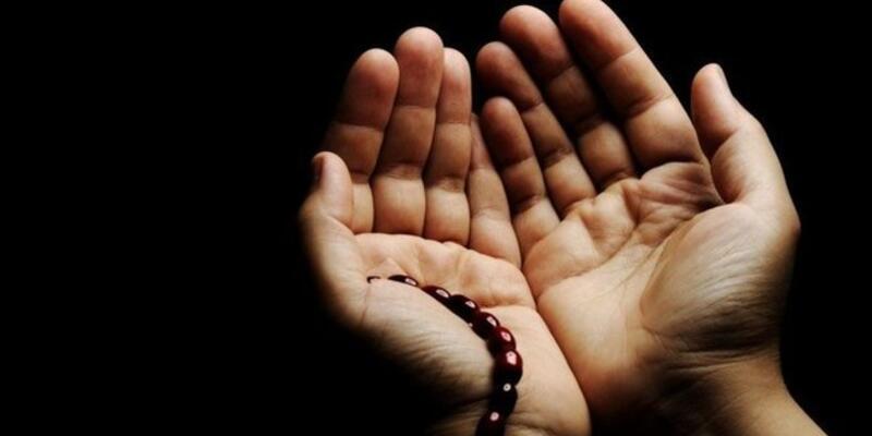 Sabır Duası Nasıl Okunur? Türkçe Ve Arapça Tefsiri... Sakinleşmek İçin Okunan Dua Hangisidir?