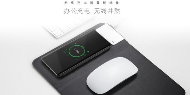 Huawei fare işine girdi