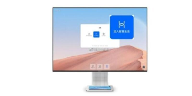 Huawei Monitor işine de girdi