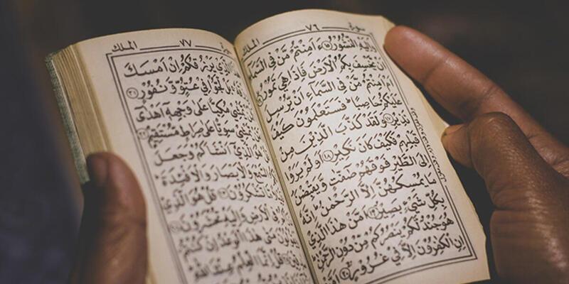 A'la Suresi Türkçe, Arapça Okunuşu Ve Anlamı: A'la Duası Faziletleri Ve Faydaları (Tefsir Ve Diyanet Meali Dinle)