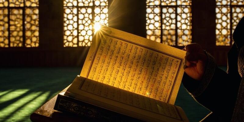 İsmi Azam Duası Türkçe, Arapça Okunuşu Ve Anlamı: İsmi Azam Duası Faziletleri Ve Faydaları (Tefsir Ve Diyanet Meali Dinle)