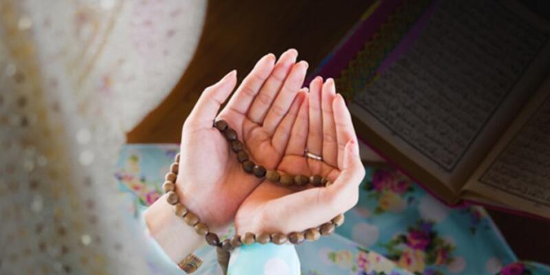 Hucurat Suresi Türkçe, Arapça Okunuşu Ve Anlamı: Hucurat Duası Faziletleri Ve Faydaları (Tefsir Ve Diyanet Meali Dinle)