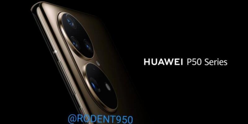 Huawei P50 ucundan göründü
