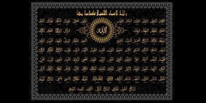 Allah'ın 99 İsmi Nedir? Esmaül Hüsna İsimleri Ve Anlamları Nelerdir?
