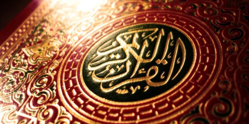 Cehennemin Kur'an-I Kerim'de Geçen İsimleri Nelerdir? Kimler Nereye Girecektir?