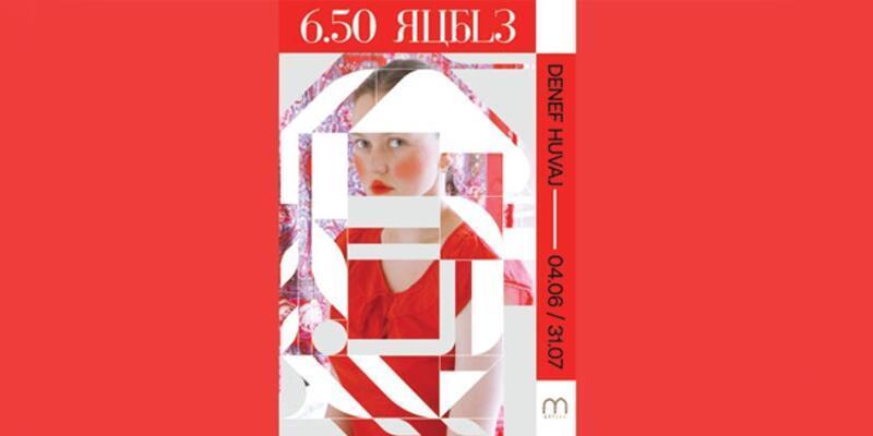 '6,5 Ruble' sanatseverleri bekliyor
