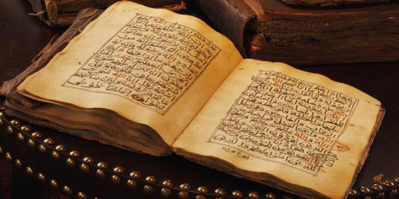 Vahiy Nedir, Tdk Sözlük Anlamı Ne Demek? Vahiy Çeşitleri Nelerdir?