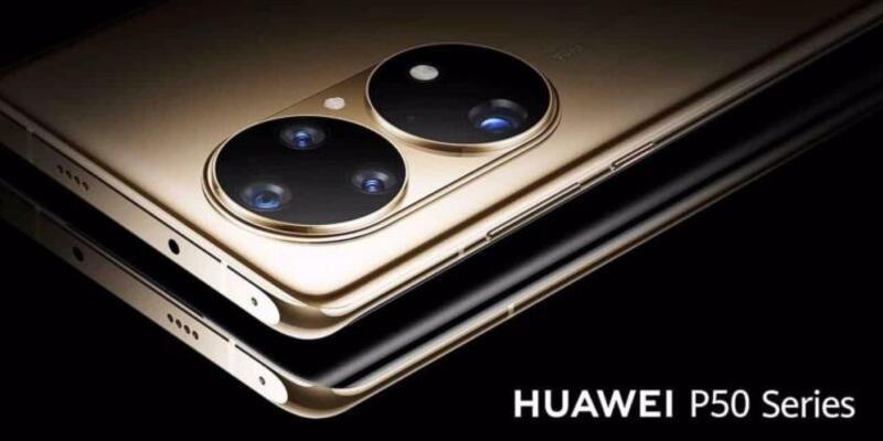 Huawei P50 Pro kamera testinde tam not aldı