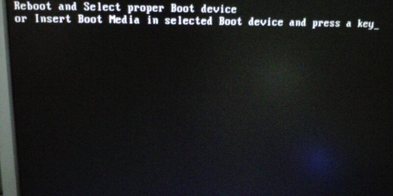 Reboot And Select Proper Boot Device Hatası Hatası Hatası Nedir, Nasıl Çözülür? İşte Çözümü…