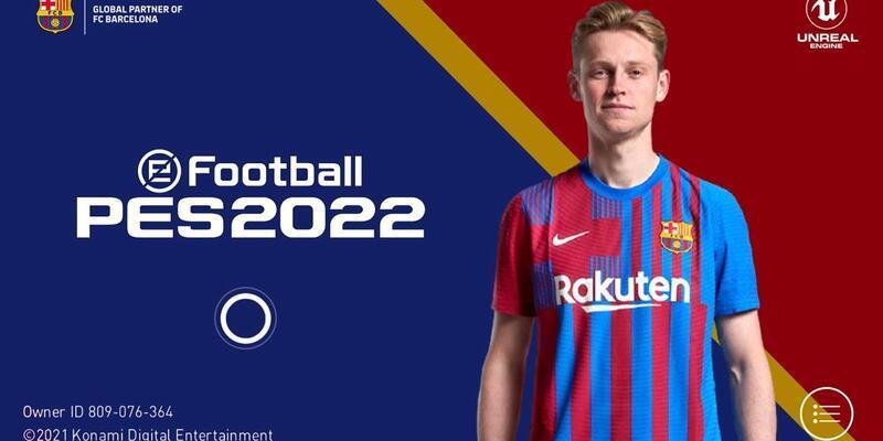 PES 2022 mobile(eFootball) ne zaman çıkacak? PES 2022 mobile çıkış tarihi:  PES oyunu nedir?