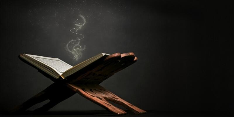 Ümmü Sıbyan Duası Türkçe, Arapça Okunuşu Ve Anlamı: Ümmü Sıbyan Duası Faziletleri Ve Faydaları (Tefsir Ve Diyanet Meali Dinle)