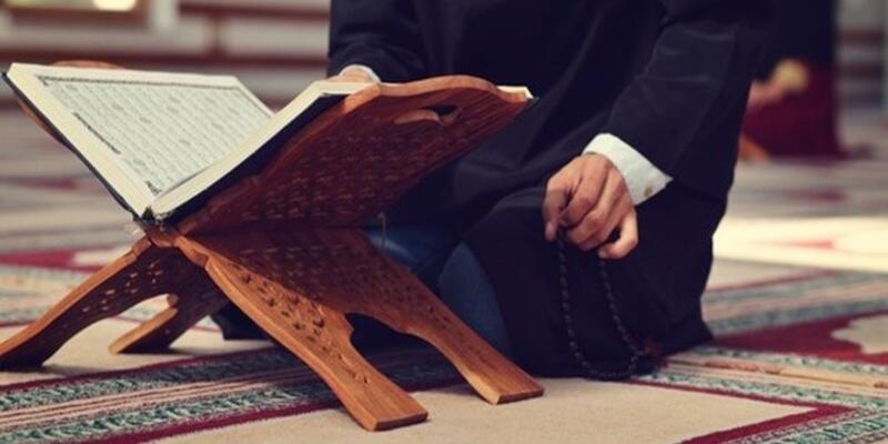 Salli Barik Duası Türkçe, Arapça Okunuşu Ve Anlamı: Salli Barik Duası Faziletleri Ve Faydaları (Tefsir Ve Diyanet Meali Dinle)