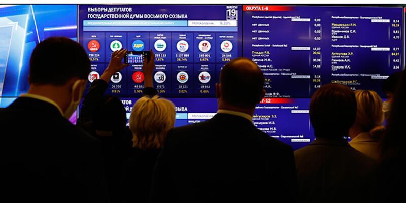 Putin'e sandıktan komünist sürpriz