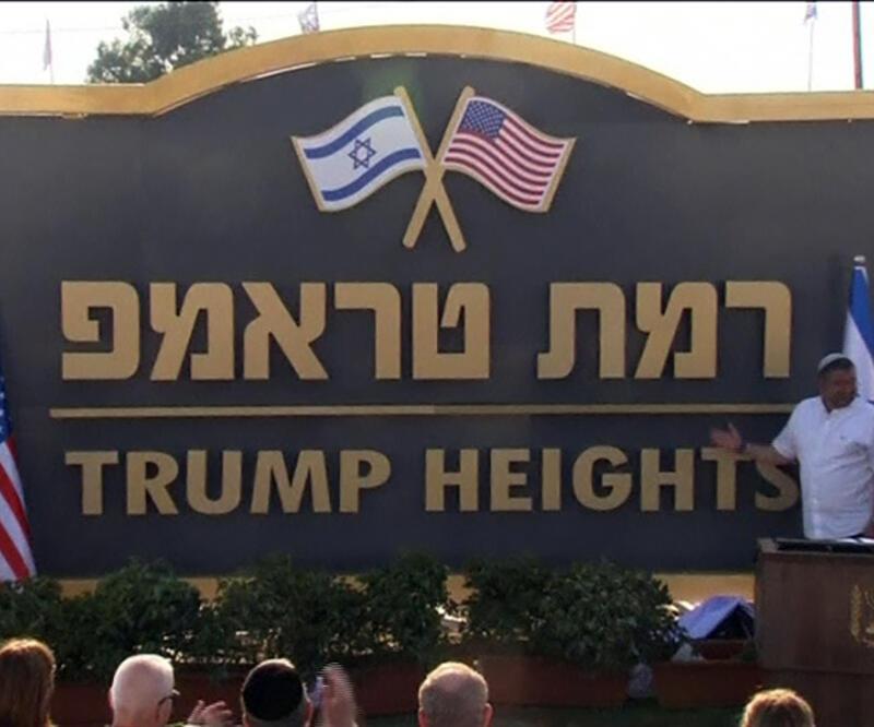 İsrail Golan Tepeleri'ndeki yerleşkeye Trump'ın adını verdi