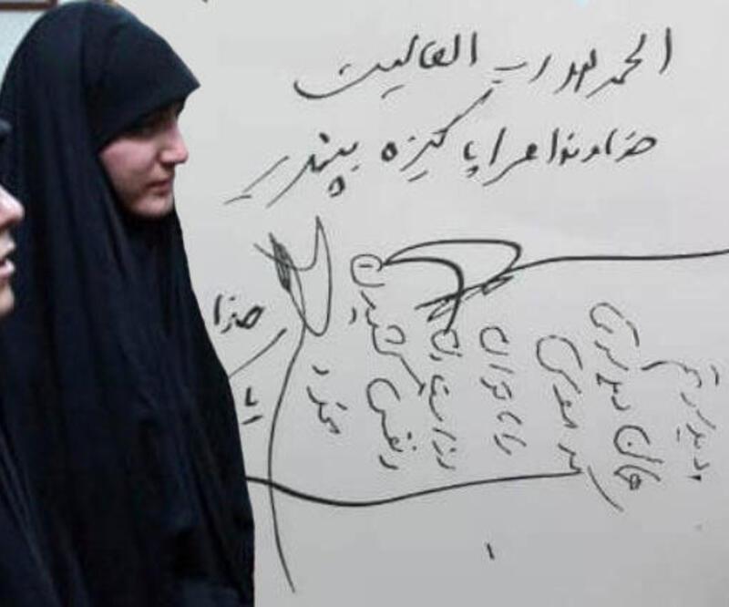 Kızına teslim edildi: İşte Kasım Süleymani'nin öldürülmeden önceki son notu